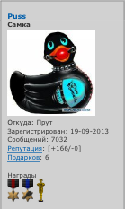 http://sh.uploads.ru/TnAbH.png