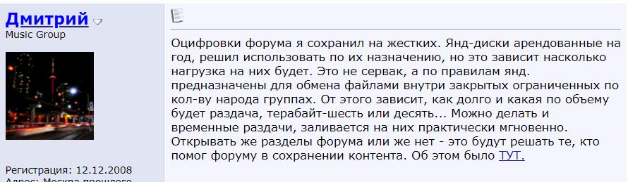 http://sh.uploads.ru/TpUfr.png