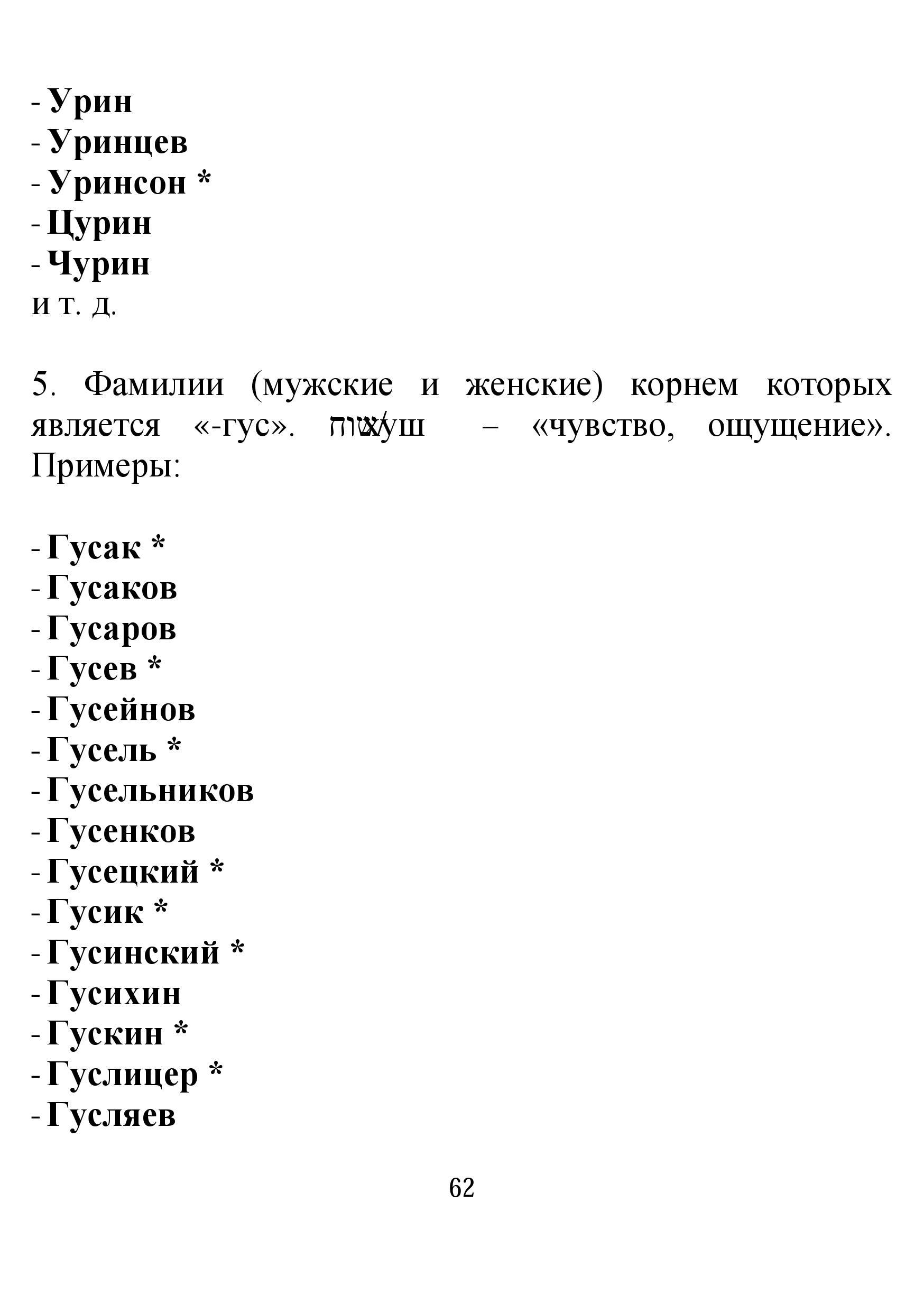 http://sh.uploads.ru/TrEhg.jpg