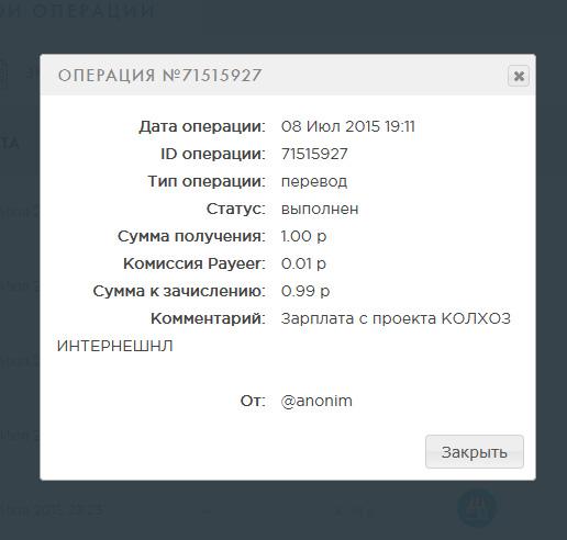 http://sh.uploads.ru/Twrc9.jpg