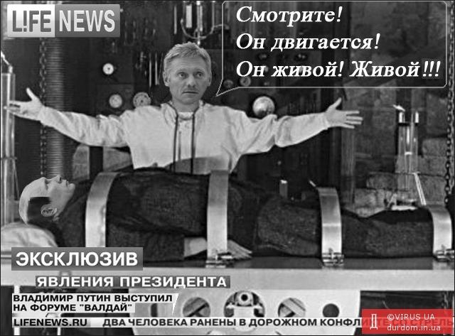 http://sh.uploads.ru/U0FwX.jpg