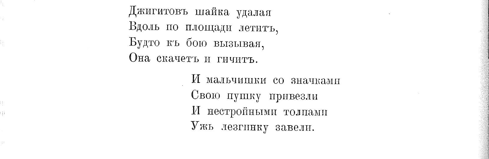 http://sh.uploads.ru/U3Jkg.jpg