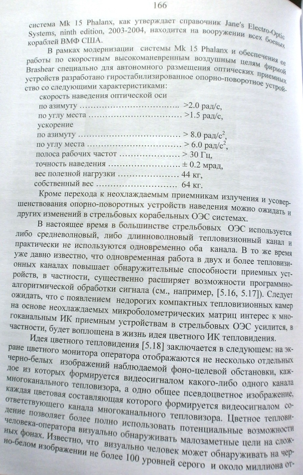 http://sh.uploads.ru/UNX04.jpg