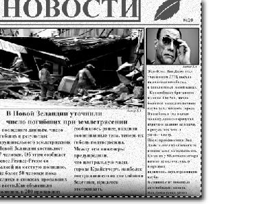 http://sh.uploads.ru/UQOlR.jpg