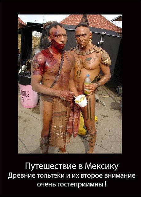 http://sh.uploads.ru/UW38D.jpg