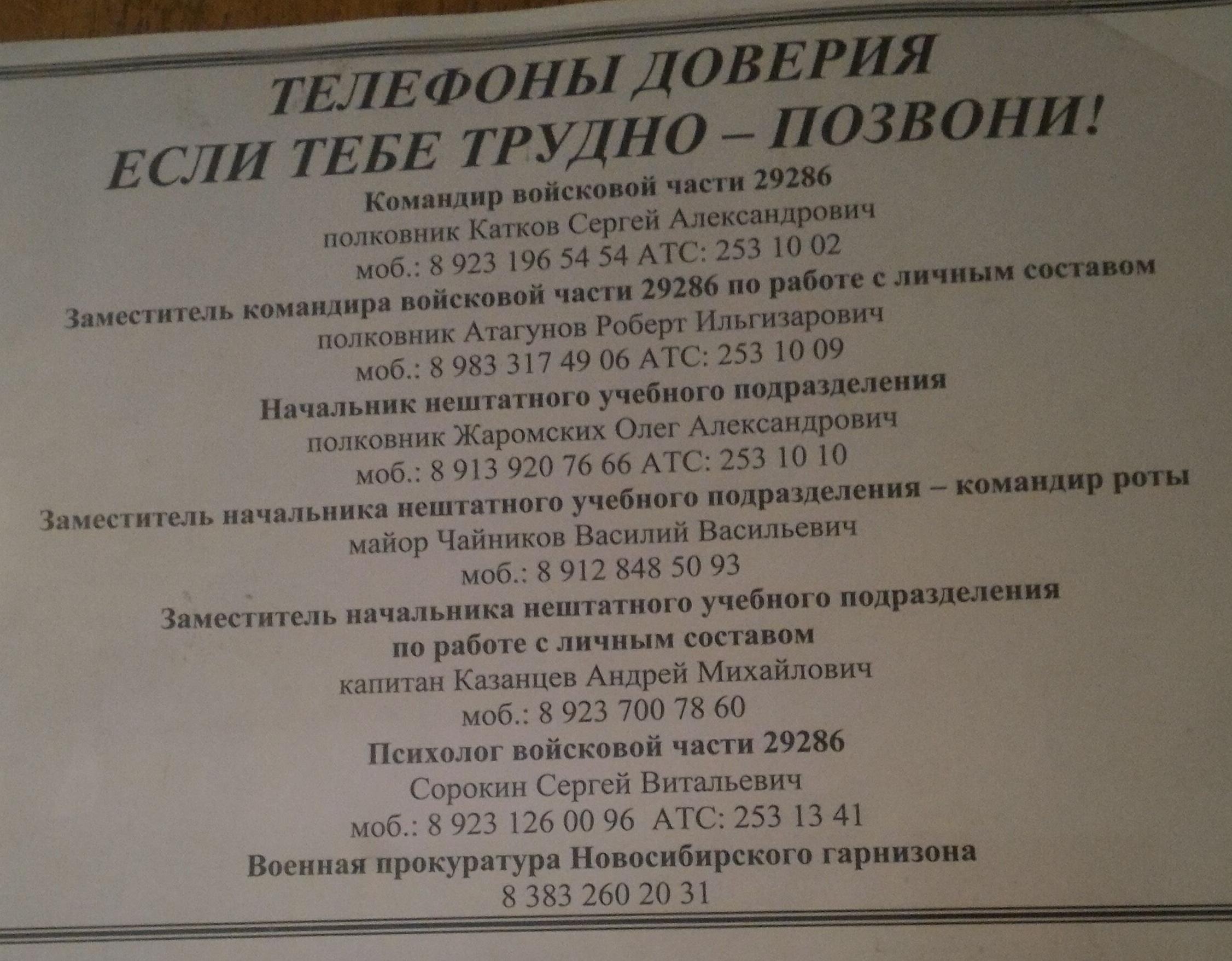http://sh.uploads.ru/Upvwl.jpg