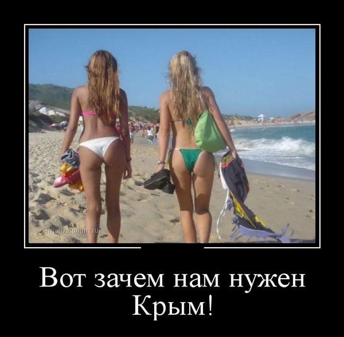 http://sh.uploads.ru/Us3eL.jpg