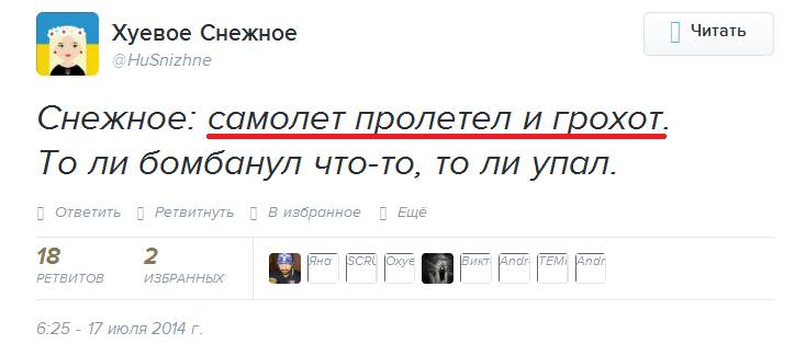 http://sh.uploads.ru/V0Oou.jpg