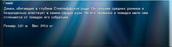 http://sh.uploads.ru/V10tC.jpg