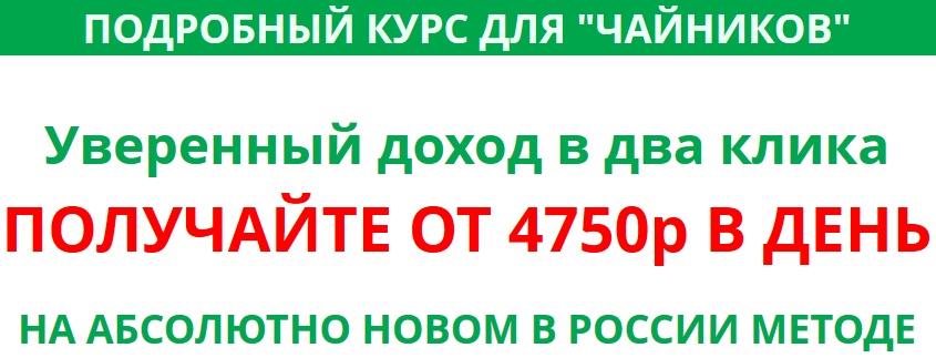 http://sh.uploads.ru/V3Urx.jpg