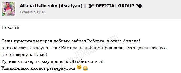 http://sh.uploads.ru/V3zmJ.jpg