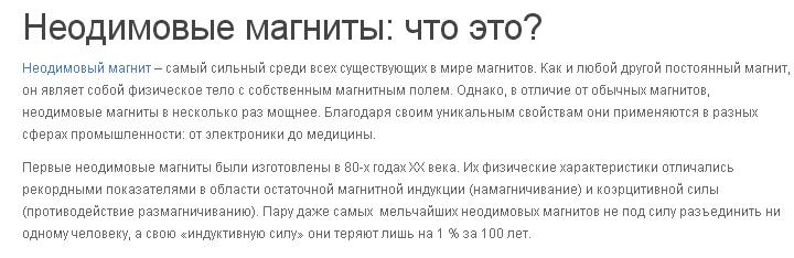 http://sh.uploads.ru/V8MfA.png