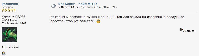 http://sh.uploads.ru/VCNY3.jpg