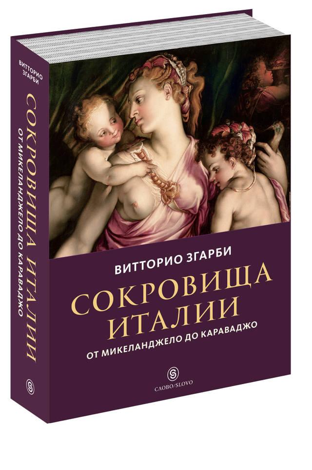 http://sh.uploads.ru/VEzLb.jpg