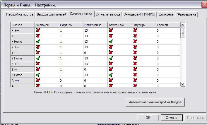 http://sh.uploads.ru/VFbGy.jpg