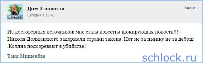 http://sh.uploads.ru/VPcd8.jpg