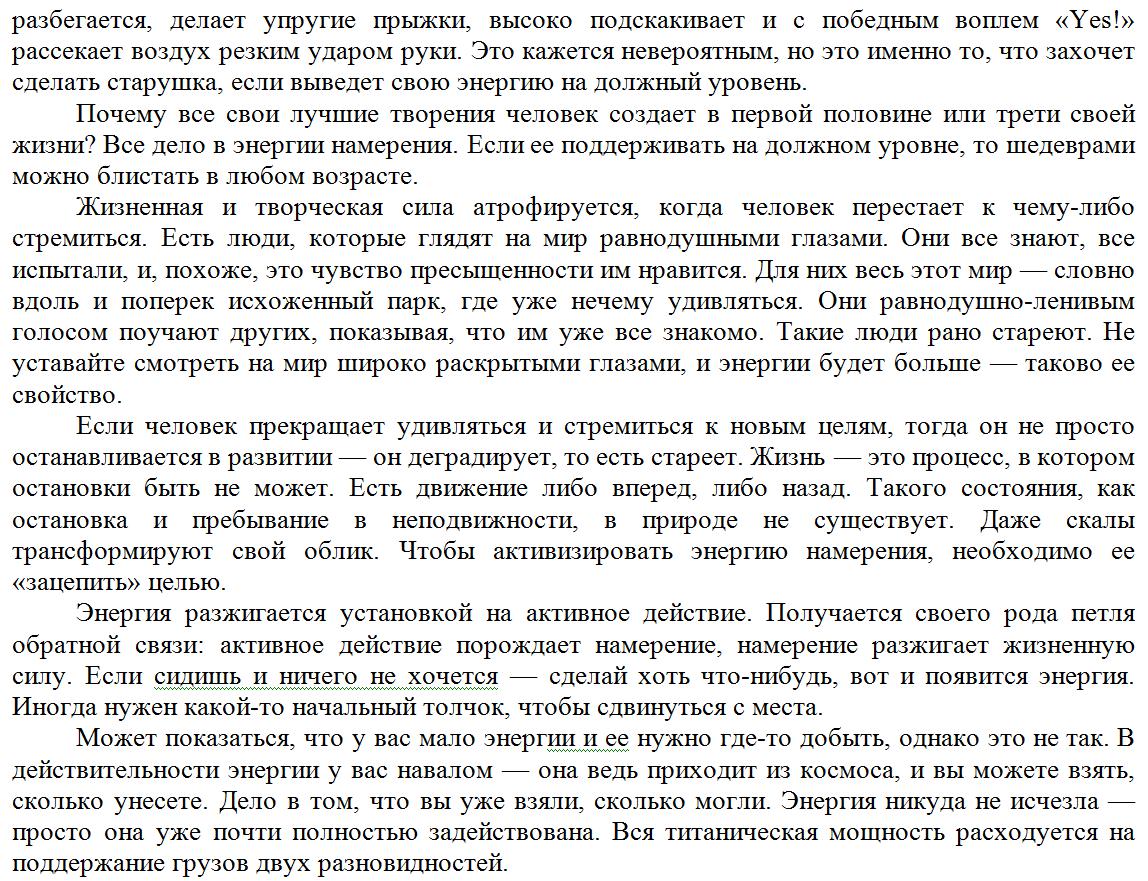 http://sh.uploads.ru/VPiHC.png