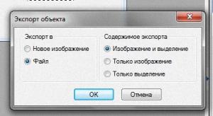 http://sh.uploads.ru/VSalo.jpg