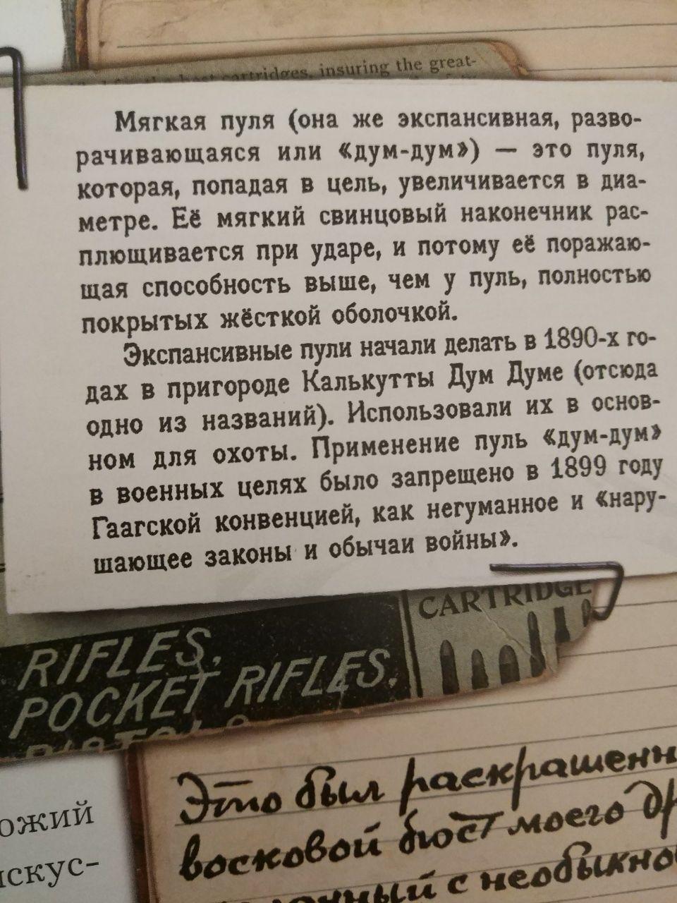 http://sh.uploads.ru/VYFwB.jpg
