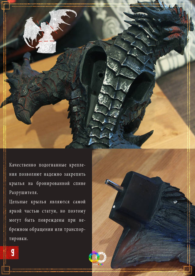 http://sh.uploads.ru/VdC9x.jpg