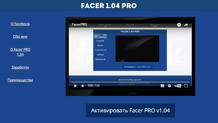 http://sh.uploads.ru/VfNk6.png