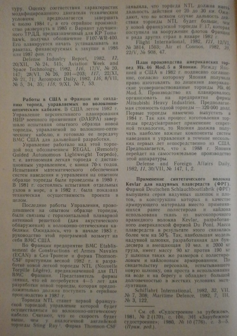 http://sh.uploads.ru/VlIPn.jpg
