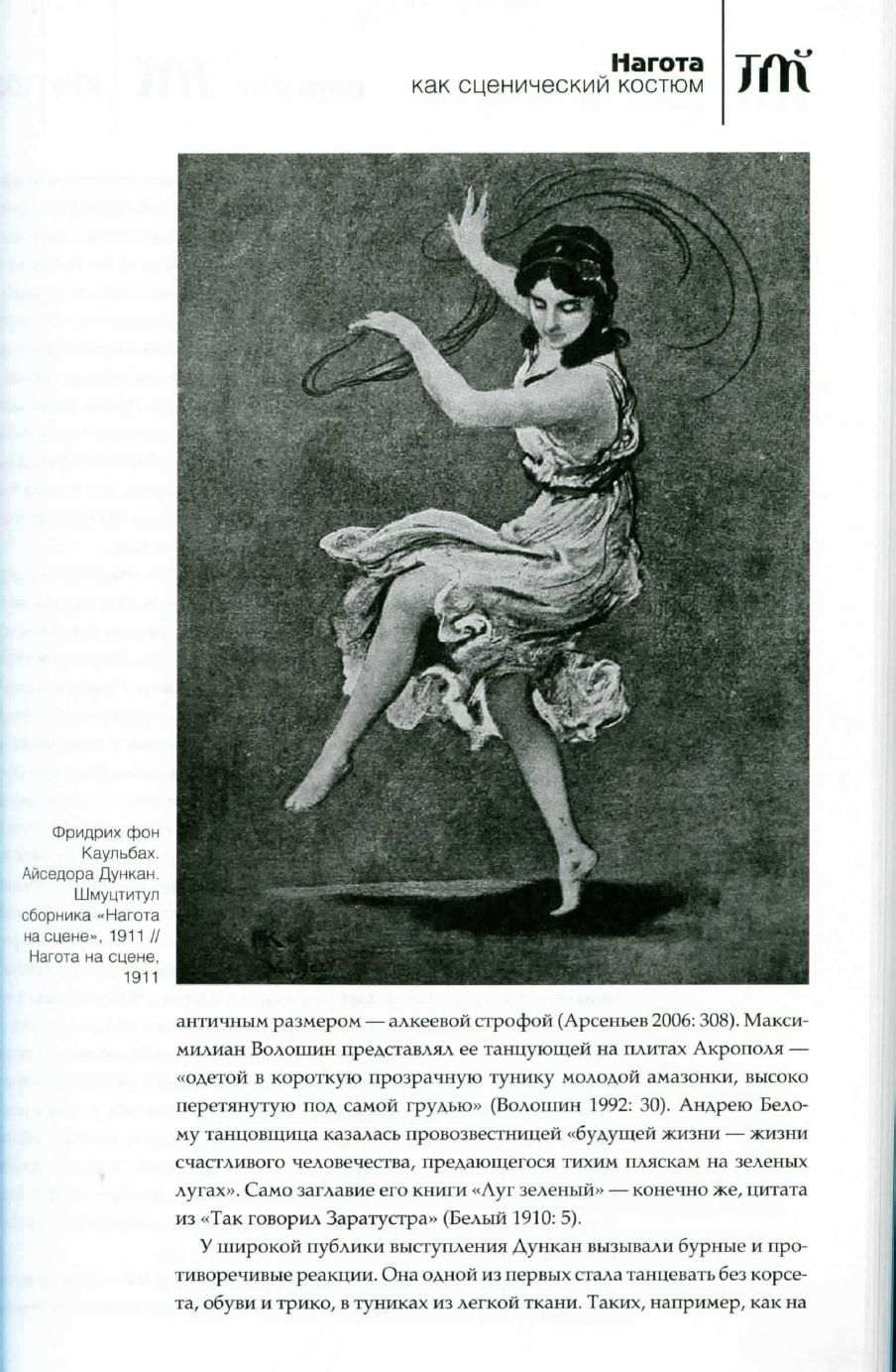 http://sh.uploads.ru/Vlcv1.jpg