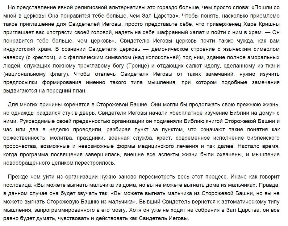 http://sh.uploads.ru/VmaFU.jpg