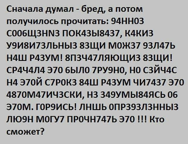 http://sh.uploads.ru/VzYBa.jpg