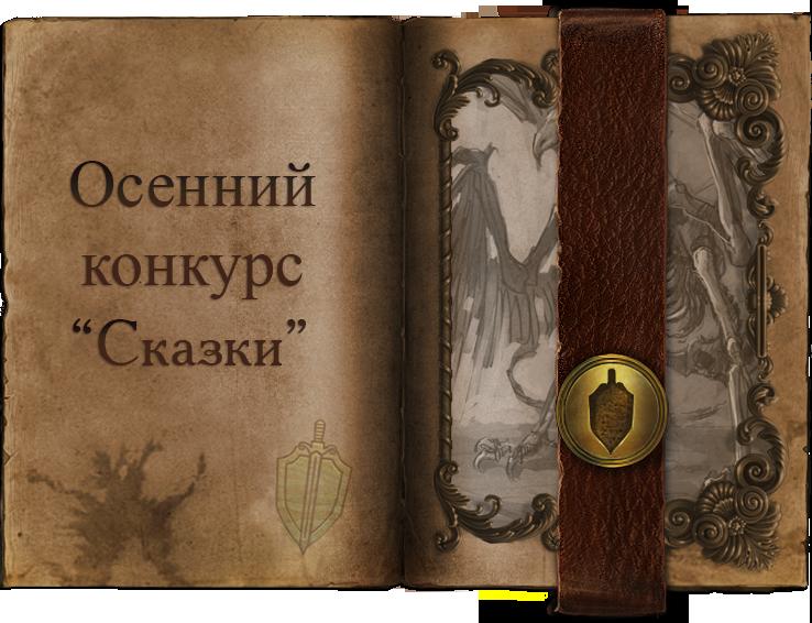 http://sh.uploads.ru/W04G7.png