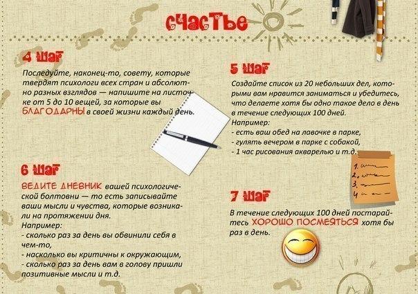 http://sh.uploads.ru/W3OXk.jpg