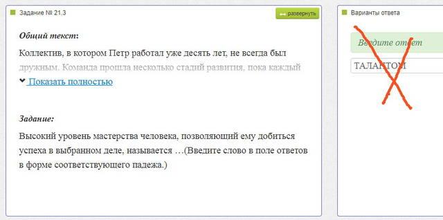 http://sh.uploads.ru/WG9wP.jpg
