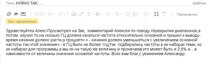 http://sh.uploads.ru/WR5Bj.png
