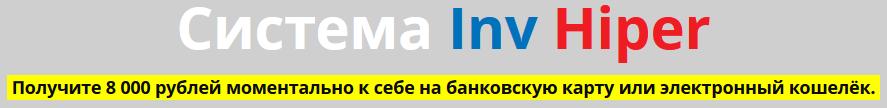 http://sh.uploads.ru/Whua0.png