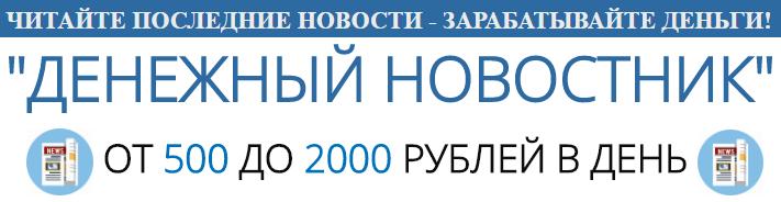 http://sh.uploads.ru/Wkuw5.png