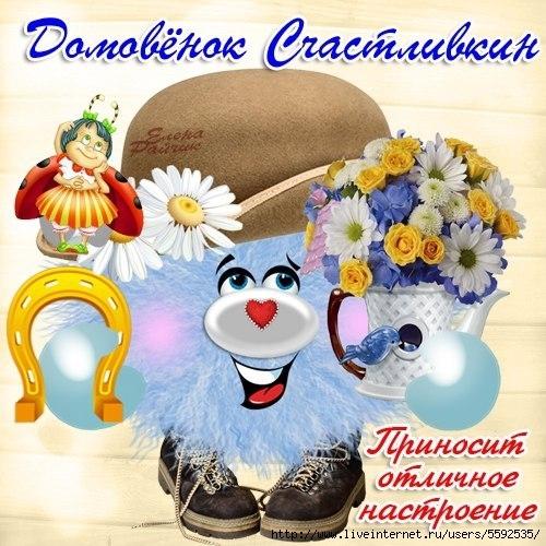 http://sh.uploads.ru/WlDz9.jpg