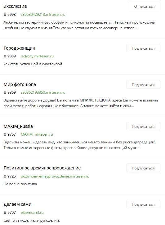 http://sh.uploads.ru/WmVYn.png