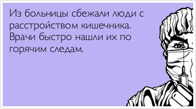 http://sh.uploads.ru/Wmvf3.jpg