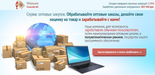 http://sh.uploads.ru/WqD8s.png