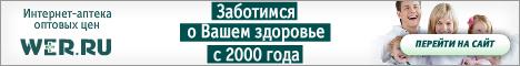 http://sh.uploads.ru/WyB8E.jpg