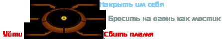 http://sh.uploads.ru/WzEtO.png