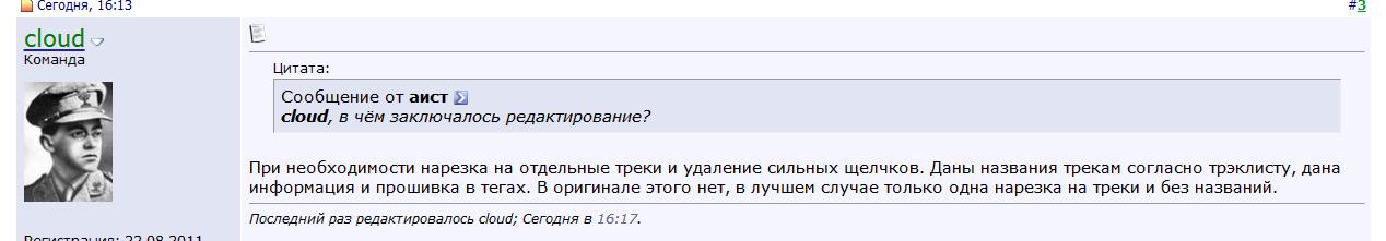 http://sh.uploads.ru/Wzl9K.png