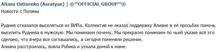 http://sh.uploads.ru/X05kM.jpg
