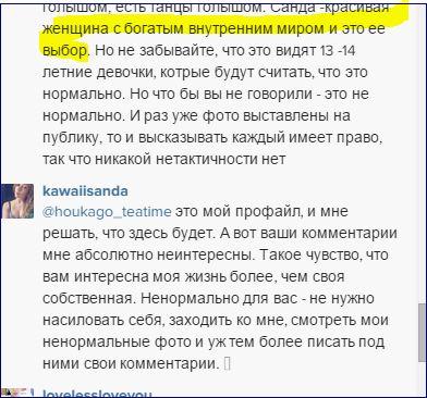 http://sh.uploads.ru/X2hn4.jpg