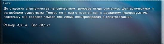 http://sh.uploads.ru/X4ZKt.jpg