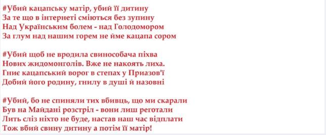 http://sh.uploads.ru/X9MNT.jpg