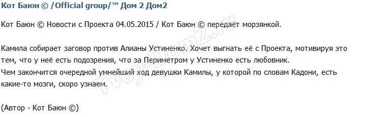http://sh.uploads.ru/XKLDi.jpg