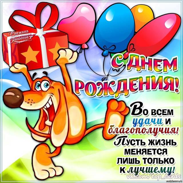 http://sh.uploads.ru/XMOlW.jpg