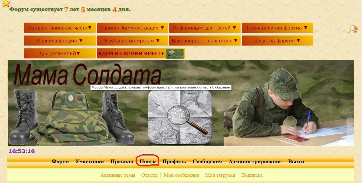http://sh.uploads.ru/XQYtZ.jpg