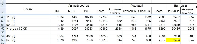 http://sh.uploads.ru/XTMAi.jpg